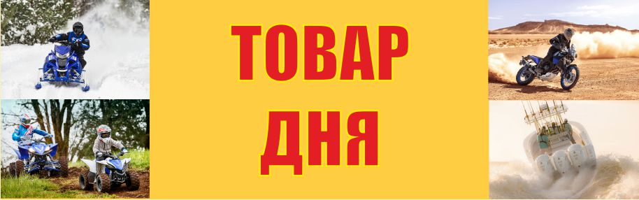 Чёрная пятница ОРИГ.jpg